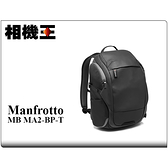 Manfrotto Advanced² Travel Backpack 休旅款雙肩相機包 二代