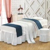美容床罩 全棉美容院床罩四件套美容床罩美體按摩SPA床品可定做jy【滿一元免運】