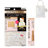 【10周年紀念限定】COFFERT D'OR & 三麗鷗 正品聯名款 粉餅修容套組  標準膚色 (贈KITTY提袋)