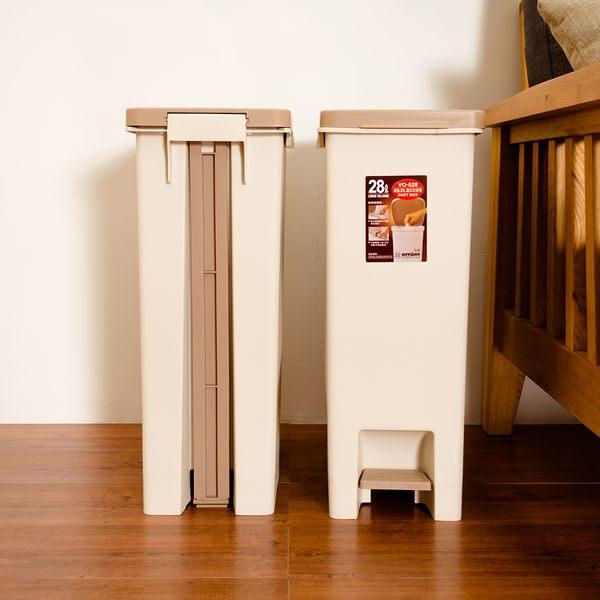 垃圾桶/分類桶/資源回收桶 長島文苑28L腳踏式隙縫收納桶