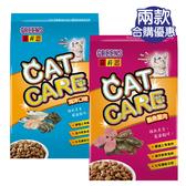 【合購優惠】葛莉思CAT CARE 貓食-鮪魚蟹肉7kg+海洋口味7kg