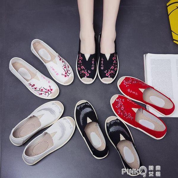 帆布鞋春季漁夫鞋女透氣新款低幫平底運動休閒鞋一腳蹬懶人鞋女鞋