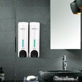 家用酒店衛生間壁掛手動皂液器 賓館雙頭洗發水沐浴露盒 洗手液盒 阿宅便利店