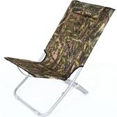 午休椅子折疊椅休閒小型躺椅單人便攜靠背