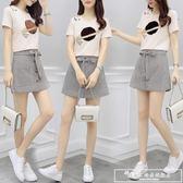 洋氣短褲夏季套裝女時尚兩件套2018新款韓版社會上衣服配精神『韓女王』