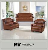 【MK億騰傢俱】AS025-01棕咖色沙發組