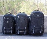 登山包 超大容量旅游後背包男士背包打工行李旅行包學生書包戶外登山包女