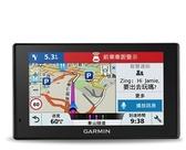 [富廉網] 【GARMIN】DriveAssist 51 主動安全導航機