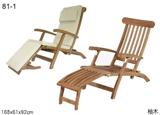 【南洋風休閒傢俱】戶外躺椅系列 -   #222T  柚木折合躺椅  民宿 泳池 庭院     (L85-1)