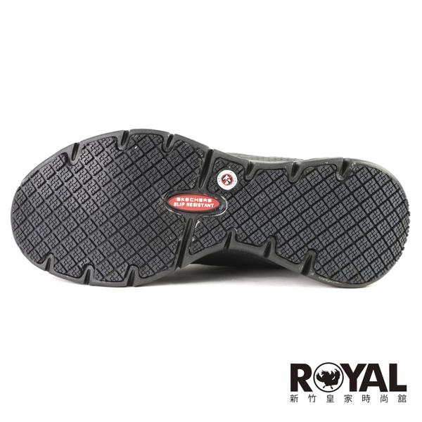 Skechers Arch Fit SR 黑色 寬楦頭 止滑 工作鞋 男款 NO.B2151【新竹皇家 200025W-BLK】