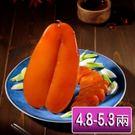 【華得水產】野生烏魚子禮盒1盒(4.8~5.3兩/ 片/盒 附提袋x1)