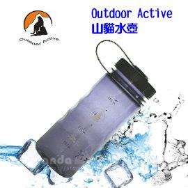 丹大戶外【Outdoor Active】山貓水壺 寬口隨手瓶系列 400c.c. 水晶紫色 W400