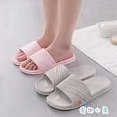 [2雙裝]拖鞋女室內浴室防滑軟底居家外穿男涼拖鞋情侶【奇趣小屋】