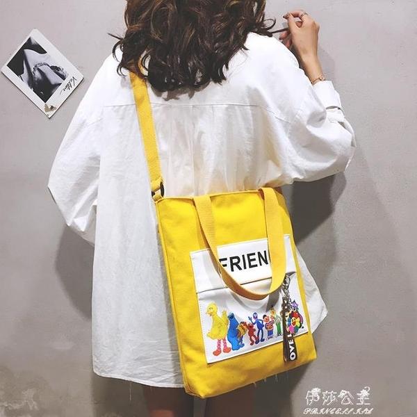 帆布大包包女包新款印花大容量托特包休閒布袋手提單肩斜背包【快速出貨】