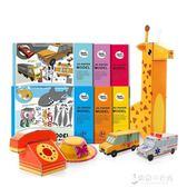 美樂折紙書兒童手工diy材料大全3d立體幼兒園小學生3-6歲剪紙玩具【東京衣秀】