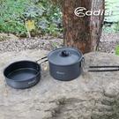 ADISI 野營煎鍋組 AC565015 | 1~2人適用