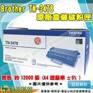 Brother TN-3478 原廠碳粉匣 HL-L5100DN / HL-L6400DW TMB46