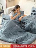 抱枕被子兩用多功能枕頭被辦公室午睡枕折疊被汽車靠墊靠枕空調被