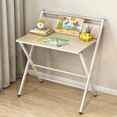 電腦桌簡易折疊桌子學習桌書桌簡約家用臺式電腦桌小桌子WY