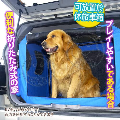 【 zoo寵物商城 】美國PetGear》pg-5536bs豪華中大箱型摺疊屋 II-天空藍(藍款中型)36吋