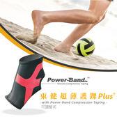【BODYVINE 束健】超薄貼紮護踝PLUS-可調整式『紅』CT-12509 (一只) 運動 登山 跑步 馬拉松 運動傷害