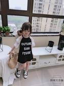 夏季兒童連衣裙蕾絲闊袖拼接字母T恤裙【時尚大衣櫥】