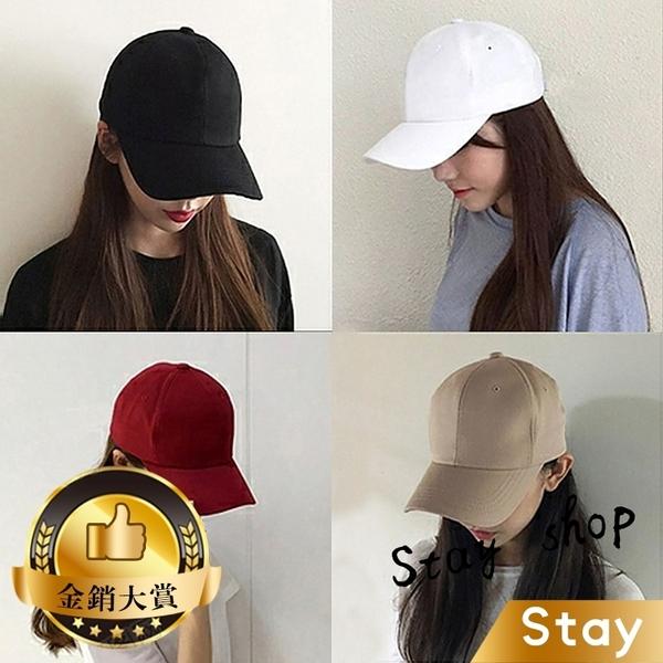 【Stay】韓版七色素色百搭運動風帽子 棒球帽 鴨舌帽 帽子