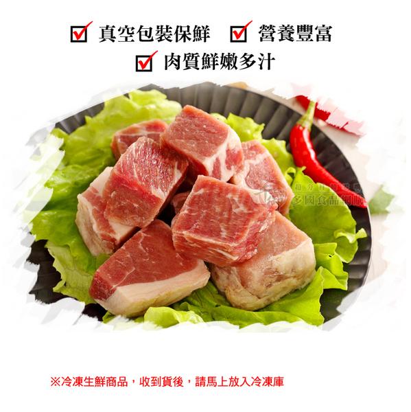 紐西蘭骰子牛200g PS等級[CO1841951] 燒烤 烤肉 冷凍配送千御國際