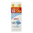 【愛吾兒】貝親 pigeon 嬰兒泡沫沐浴乳補充包800ml
