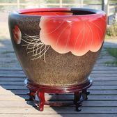 聖誕節交換禮物-景德鎮陶瓷魚缸特大號錦鯉缸養烏龜的專用缸睡碗蓮花盆荷花缸客廳ZMD
