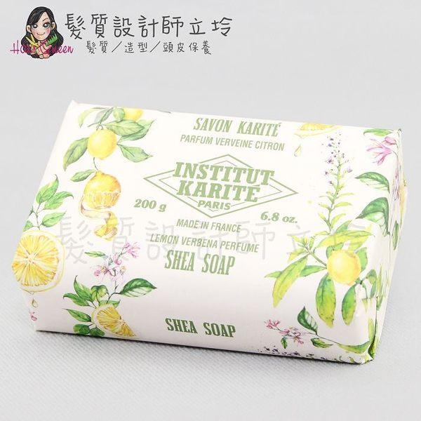 立坽『身體清潔』Institut Karite PARIS IKP巴黎乳油木 檸檬馬鞭草花園香氛手工皂200g IB01