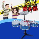 兒童玩具寶寶益智早教爵士鼓打擊玩具鼓 1...