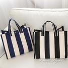 帆布袋韓版帆布包女包購物袋條紋防水大包簡約休閒斜背包手提包 果果輕時尚