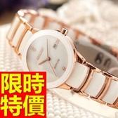 陶瓷錶-華麗百搭氣質情侶款手錶(單隻)4色55j5【時尚巴黎】