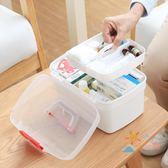 家用大號醫藥箱家庭多層兒童小號手提急救箱藥品醫要箱便捷醫藥箱