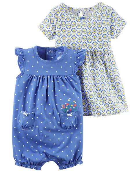 2件組短袖連身裝連身洋裝套裝: 寶藍小花: 121H240
