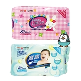 康乃馨 寶寶潔膚濕巾 超厚型80抽 兔子/藍色包裝