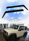 Suzuki Jimny 2019 JB64/JB74 LOGO 台製晴雨窗 【IAC車業】