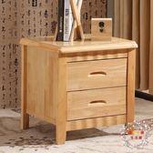 小款實木床頭櫃現代中式床邊小茶桌簡約臥室儲物櫃胡桃色小櫃子XW