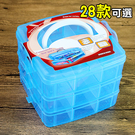 收納盒 首飾盒 三層 零件盒 多格 分格...