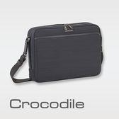 【Crocodile】Marvel布配皮系列橫式斜背包0104-07604