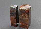 頂級紅木化石公司印章《半手工噴砂》一吋,加長高度,單章。全配包裝。傳家手工印章