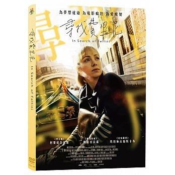 尋找費里尼 DVD In Search of Fellini 免運 (購潮8)
