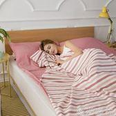 床單睡袋 旅行睡袋內膽便攜式酒店賓館隔臟床單純棉單人雙人被套 綠光森林