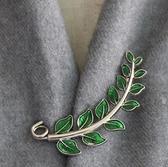 胸針 復古彩釉綠色樹葉別針日韓中號開衫披肩扣胸針毛衣針織衫一字領針【快速出貨八折下殺】