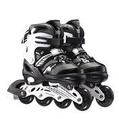 溜冰鞋兒童輪滑鞋初學者中大童男女全套裝旱冰專業成年可調節 阿卡娜