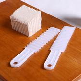 ✭米菈生活館✭【N87】波浪型豆腐刀(兩件套) 神器 料理 烹飪 廚房 擺盤 食物 切割 分塊 懸掛