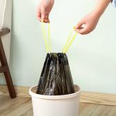垃圾袋 抽繩袋 塑膠袋 手提式 防漏 塑料袋 廚餘袋 一次性 收口式 垃圾袋(4入)【N317】生活家精品