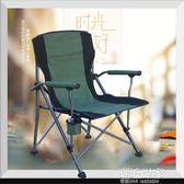 南落 戶外折疊椅子便攜式沙灘椅釣魚椅露營燒烤休閒家用寫生椅桌igo『潮流世家』