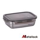 韓國Metal lock方形不鏽鋼保鮮盒680ml